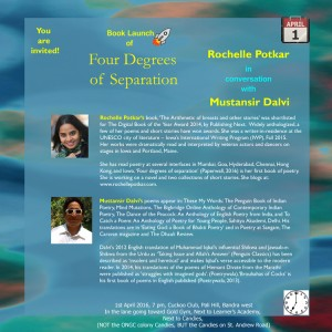 Invitation-email-Four Degrees of Separation_small